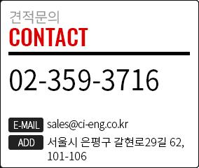 main_contact2