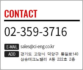 main_contact22